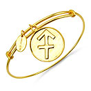 Gold Plated Brass 'Zodiac Symbol for Saggitarius' Embossed on Coin Bangle