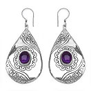3.60CTW Genuine Amethyst .925 Sterling Silver Earrings