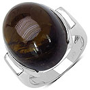 25.85CTW Genuine Petro Tourmaline .925 Sterling Silver Ring